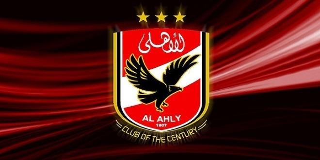 بالصور النادي الأهلى يرد على تركي آل الشيخ بقرار رسمي يلا بيزنس