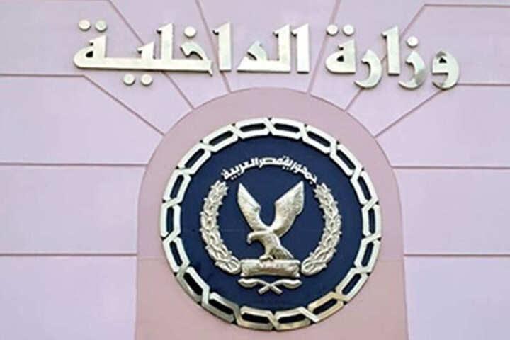 وزارة الداخلية تصدر تعديلات على لائحة قانون المرور - copy